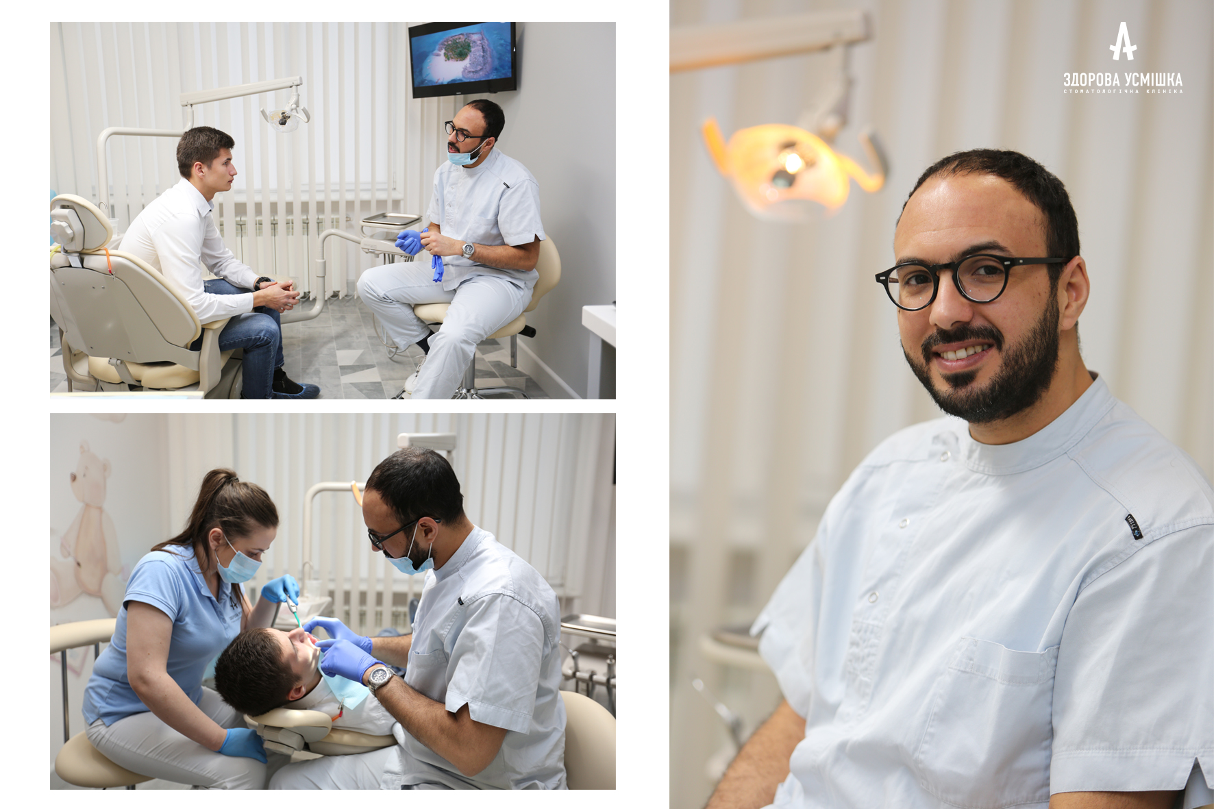 Visit to orthodontist doctor